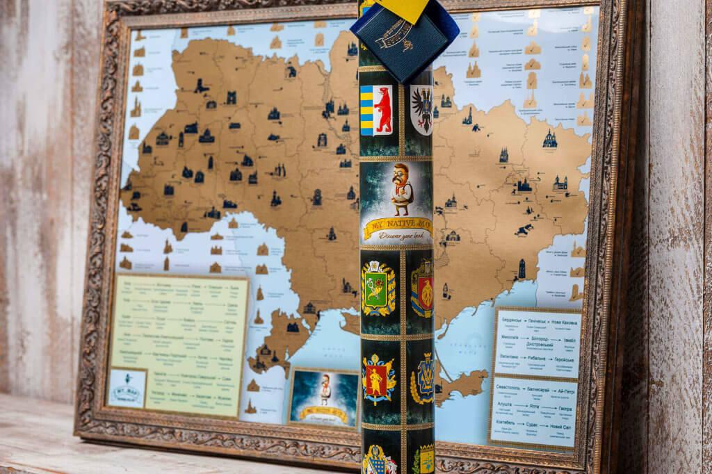 Стираемая карта Украины Native