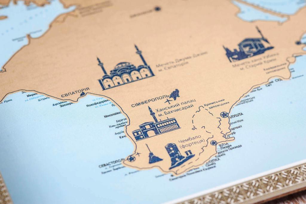 Скретч карта Украины My Map