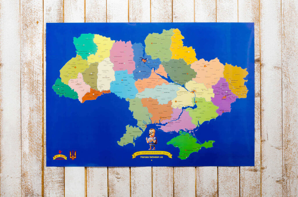 My SuperUkraine Map