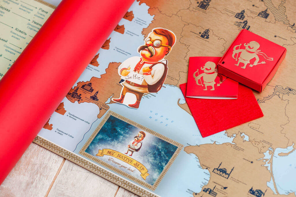 Подарок для фанатов Украины
