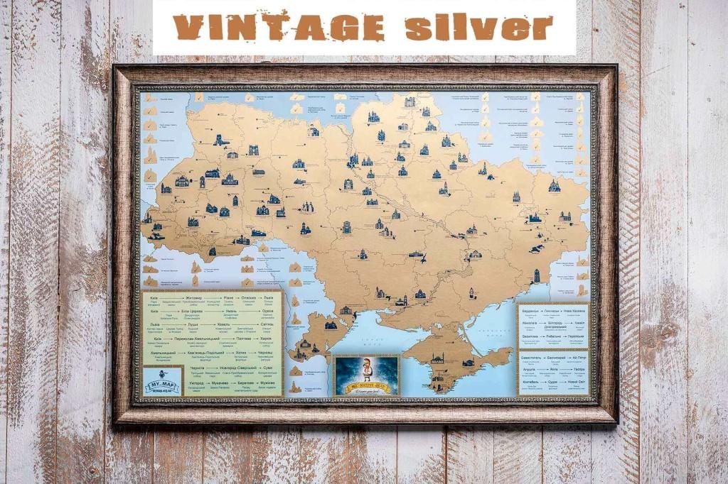 Скретч карта Украины Native edition в раме