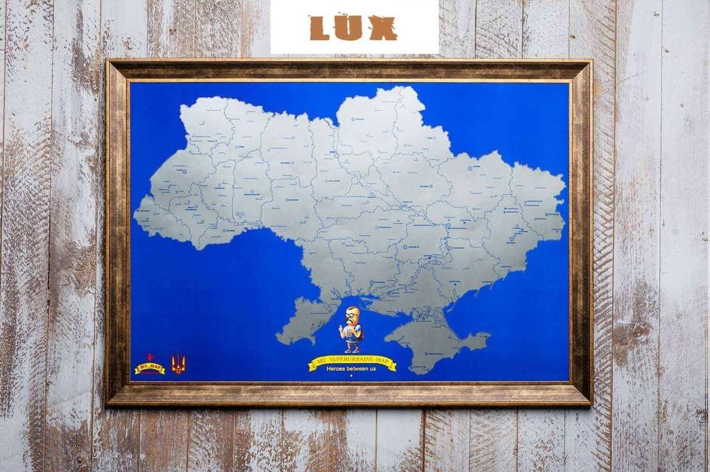 My Map SuperUkraine edition в раме