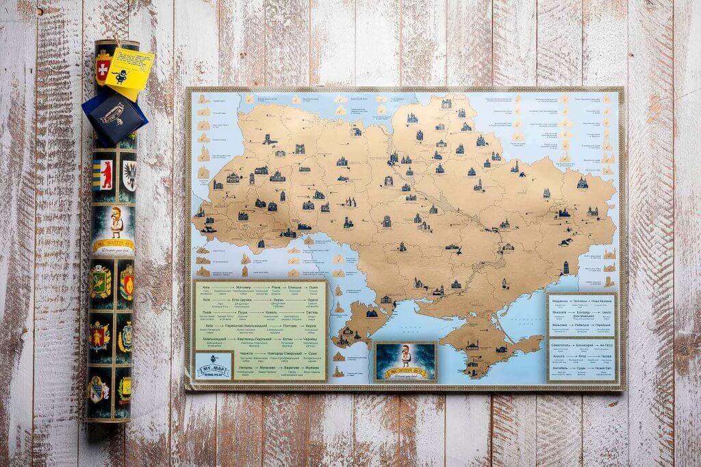 Native edition скретч карта Украины