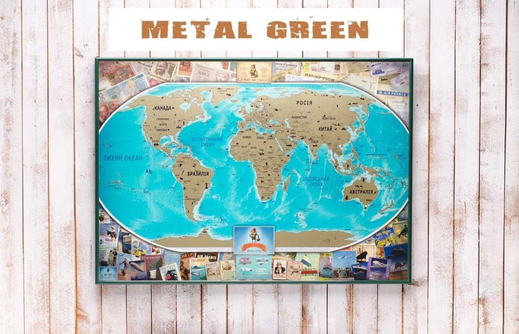 vintage_green-1