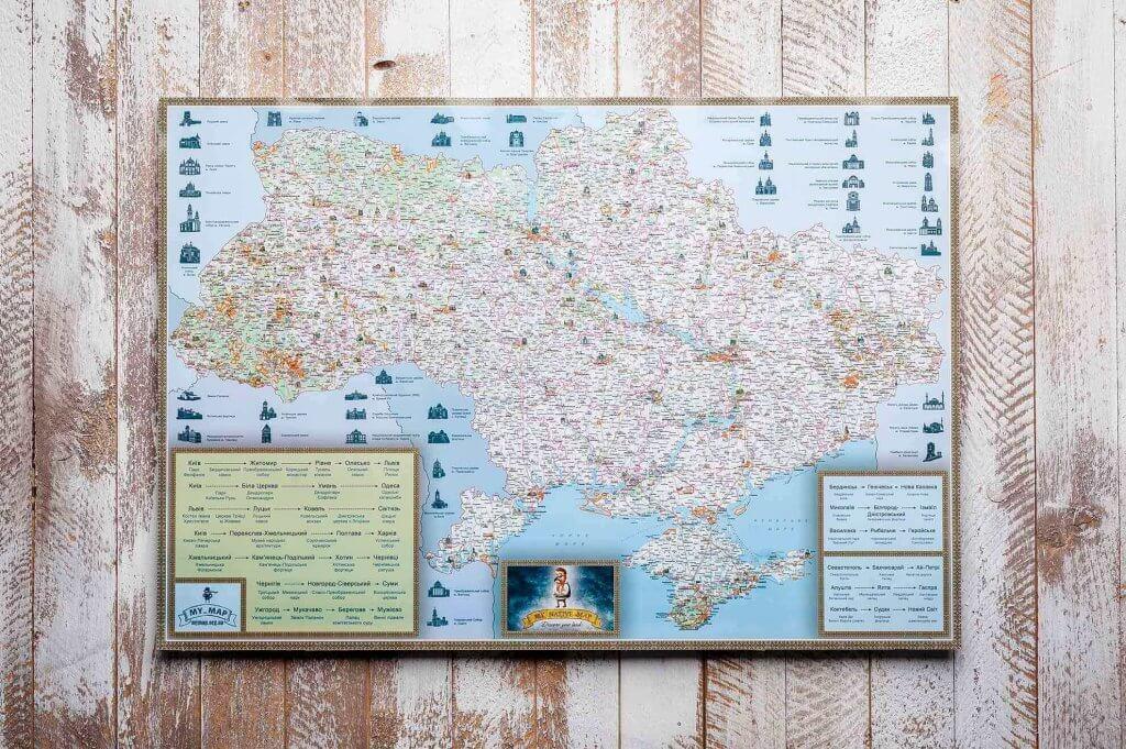 My Map Native edition карта Украины