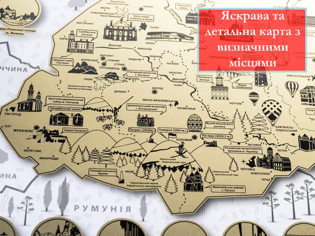 ukr-new-100 (4)
