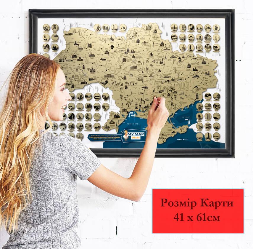 ukr-new-100-fre (2)