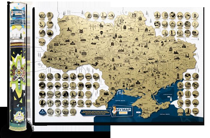 Скретч карта України My Map Ukraine edition в тубусі