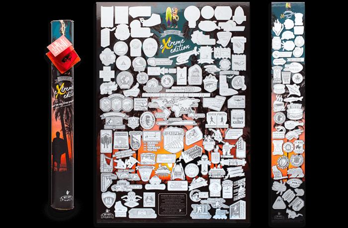 Скретч постер My Poster Extreme edition UKR у тубусі + безкоштовний постер екстремальної їжі