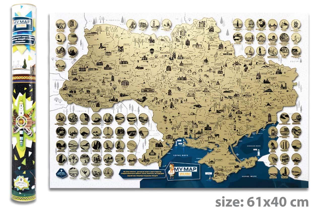 Скретч карта Украины My Map Ukraine edition в тубусе