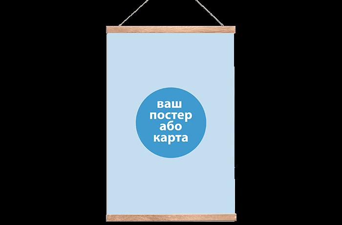 Набор рамок для скретч карт и постеров My Posters Mini Frame